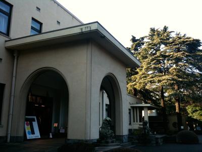 東京都庭園美術館 エントランス