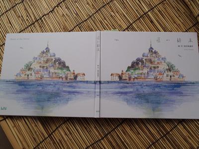 「塔の絵本」表と裏表紙
