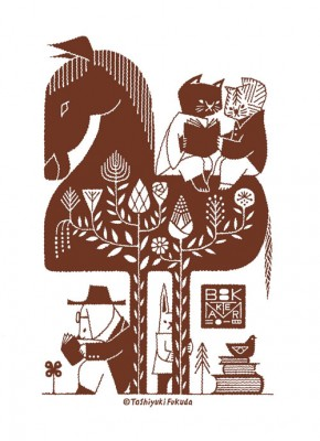 BOOK MARKET2014 福田利之さんのイラスト