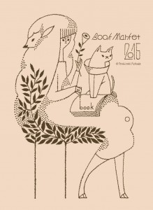 BOOK MARKET2015 福田利之さんのイラスト