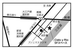 会場 Cielo y Rio までの地図