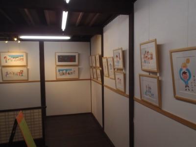 山梨甘草屋敷子ども図書館での展示の様子。