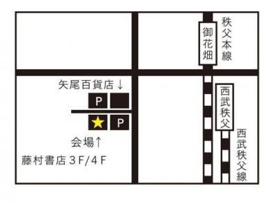 BOOK MARKET in 秩父 会場地図